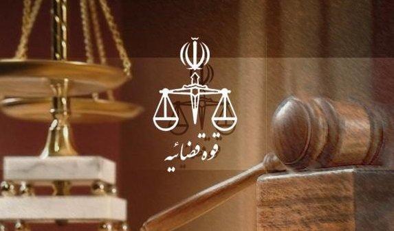 تشکیل پرونده قضایی برای مرگ یک دختر 14 ساله در یزد