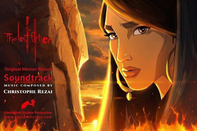نامه سرگشاده کارگردان انیمیشن آخرین داستان به وزیر ارشاد