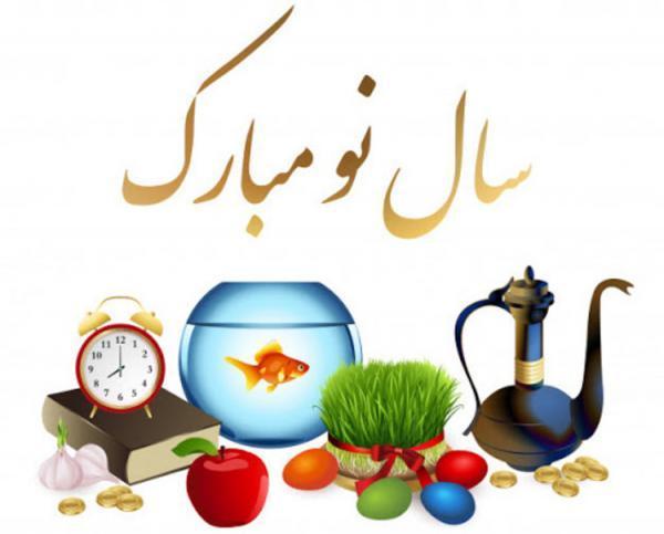 اس ام اس و پیغام تبریک عاشقانه عید نوروز 1400